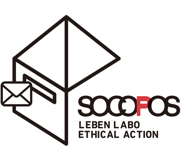 SOCOPOS LEBEN LAVO ETHICAL ACTION